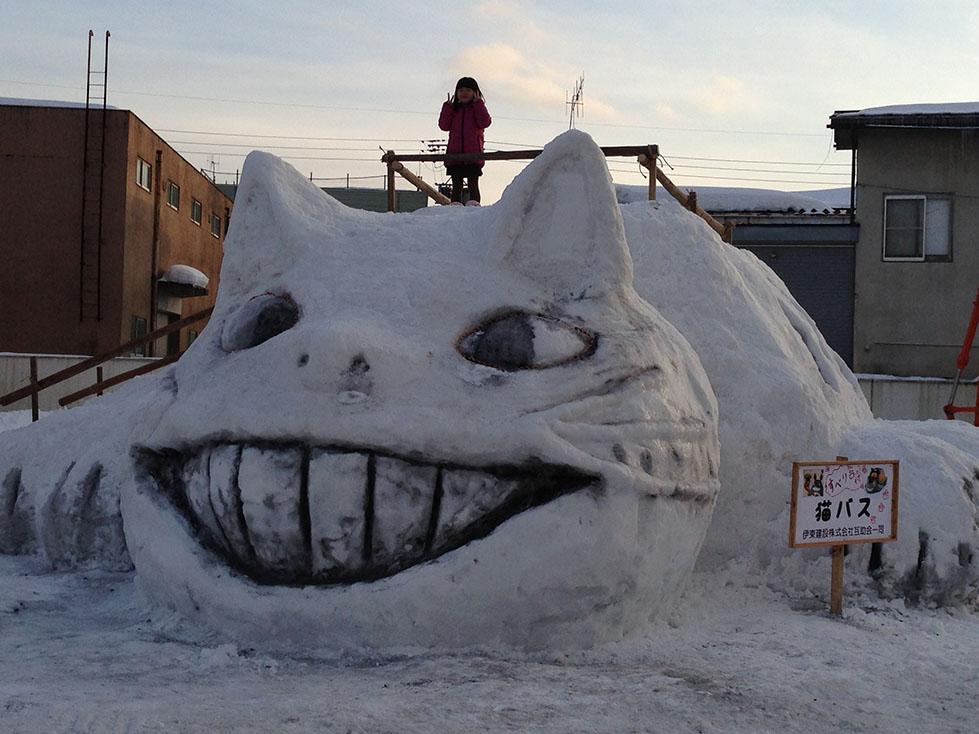 いいやま雪まつり 2013