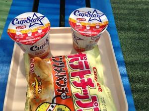 昼食のカップスターとポテチ