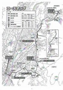 北信州ハーフマラソン2013