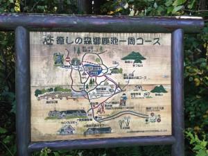 黒姫高原 御鹿池